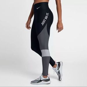 Training Leggings - NIKE - NWT ✨